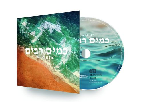 "CD ""Mighty -  כמים רבים"""